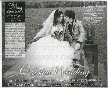 celestial wedding advertisement copyright